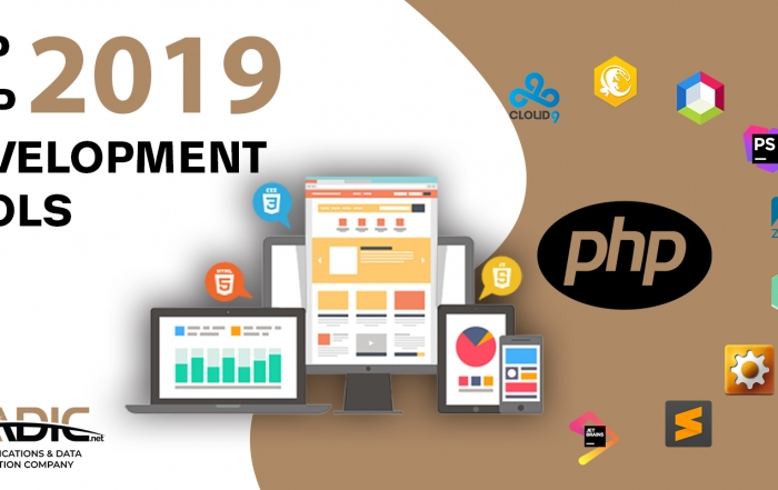 Php development tools in 2019